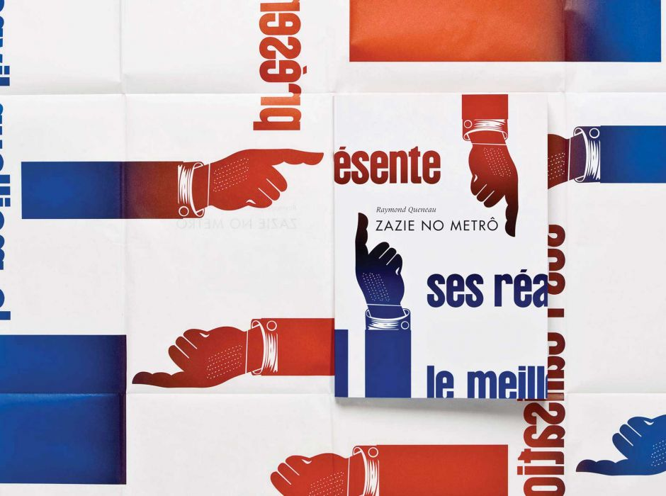 Zazie no metro (book, 2009)
